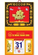 KV113 -  Bìa 2018 Metalize Ép Kim Cao Cấp 7 Màu Dán Nổi (40 x 80 cm) - Khung Giả Gỗ, Dán Nổi Hình Thuyền Rồng