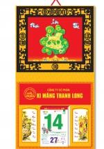 KV114 - Bìa 2018 Metalize Ép Kim Cao Cấp 7 Màu Dán Nổi (40 x 80 cm) - Khung Giả Gỗ, Dán Nổi chữ Phước cẩm thạch, Hình Chó Mạ Vàng