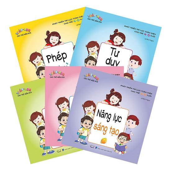 Phát Triển Trí Lực Toàn Diện Cho Trẻ 4 - 6 Tuổi (Trọn Bộ 5 Quyển) - EBOOK/PDF/PRC/EPUB