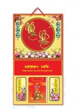 KV134 - Bìa 2018 Treo Lịch Lò Xo Giữa Dán Chữ Nổi (37 x 68 cm) - Hoa, Dán Chữ Phúc, Lộc