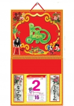 KV146 - Bìa 2018 Treo Lịch Lò Xo Giữa Dán Chữ Nổi (37 x 68 cm) - Ông Đồ, Dán Chữ Lộc Cẩm Thạch