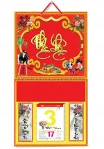 KV149 - Bìa 2018 Treo Lịch Lò Xo Giữa Dán Chữ Nổi (37 x 68 cm) - Ông Đồ, Dán Chữ Phúc, Lộc