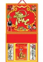 KV151 - Bìa 2018 Treo Lịch Lò Xo Giữa Dán Chữ Nổi (37 x 68 cm) - Dán Nổi Chữ Phúc Đầu Rồng