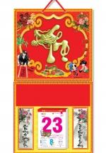 KV153 - Bìa 2018 Treo Lịch Lò Xo Giữa Dán Chữ Nổi (37 x 68 cm) - Dán Nổi Chữ Thọ Đầu Rồng