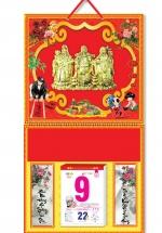 KV156 - Bìa 2018 Treo Lịch Lò Xo Giữa Dán Chữ Nổi (37 x 68 cm) - Ông Đồ, Dán Hình Phúc Lộc Thọ