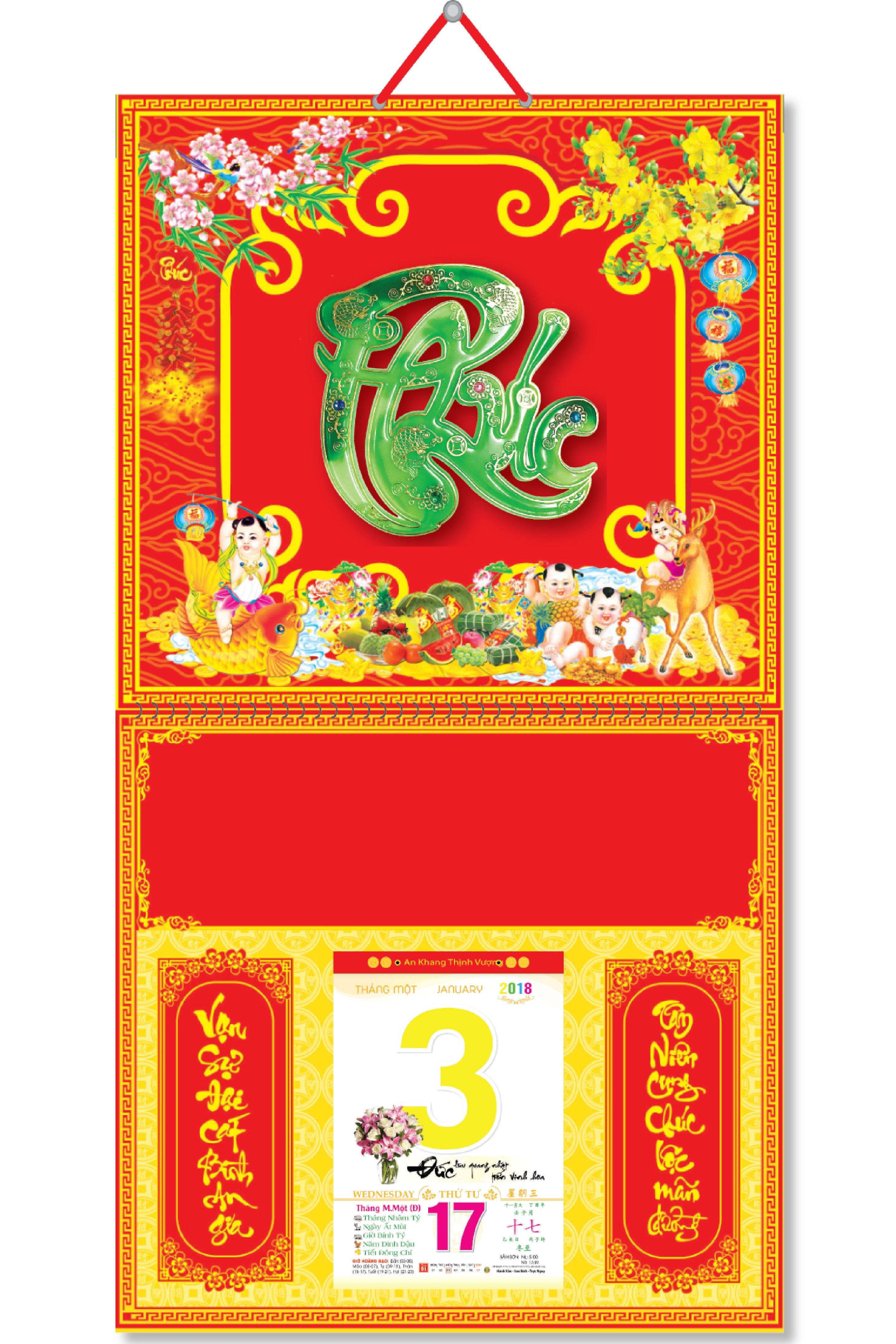 KV157 - Bìa 2018 Treo Lịch Lò Xo Giữa Dán Chữ Nổi (37 x 68 cm) - Em Bé, Dán Chữ Phúc Cẩm Thạch - EBOOK/PDF/PRC/EPUB