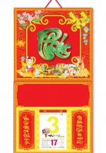 KV157 - Bìa 2018 Treo Lịch Lò Xo Giữa Dán Chữ Nổi (37 x 68 cm) - Em Bé, Dán Chữ Phúc Cẩm Thạch