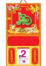 KV158 - Bìa 2018 Treo Lịch Lò Xo Giữa Dán Chữ Nổi (37 x 68 cm) - Em Bé, Dán Chữ Lộc Cẩm Thạch