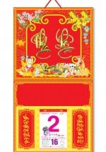 KV161 - Bìa 2018 Treo Lịch Lò Xo Giữa Dán Chữ Nổi (37 x 68 cm) - Em Bé, Dán Chữ Phúc Lộc