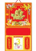 KV163 - Bìa 2018 Treo Lịch Lò Xo Giữa Dán Chữ Nổi (37 x 68 cm) - Em Bé, Dán Hình Thuyền Rồng