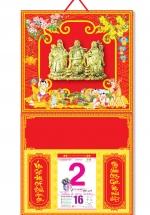 KV164 - Bìa 2018 Treo Lịch Lò Xo Giữa Dán Chữ Nổi (37 x 68 cm) -  Em Bé, Dán Hình Phúc Lộc Thọ
