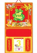 KV165 - Bìa 2018 Treo Lịch Lò Xo Giữa Dán Chữ Nổi (37 x 68 cm) -  Em Bé, Dán Chữ Phước Cẩm Thạch, Hình Chó Mạ Vàng