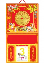 KV166 - Bìa 2018 Treo Lịch Lò Xo Giữa Dán Chữ Nổi (37 x 68 cm) -  Em Bé, Dán Đồng Tiền May Mắn