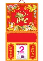 KV167 - Bìa 2018 Treo Lịch Lò Xo Giữa Dán Chữ Nổi (37 x 68 cm) -  Em Bé, Dán Chữ Phúc Đầu Rồng