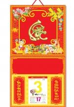 KV168 - Bìa 2018 Treo Lịch Lò Xo Giữa Dán Chữ Nổi (37 x 68 cm) -  Em Bé, Dán Chữ Lộc Đầu Rồng