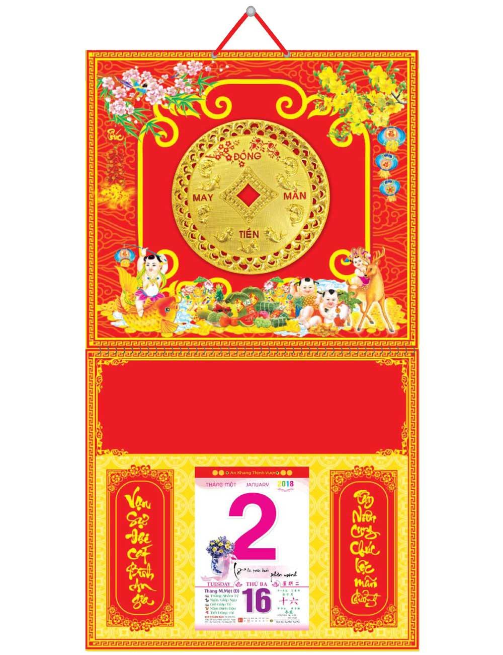 KV179 - Bìa 2018 Treo Lịch Lò Xo Giữa Dán Chữ Nổi (37 x 68 cm) - Em Bé, Dán Đồng Tiền May Mắn - EBOOK/PDF/PRC/EPUB