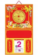 KV179 - Bìa 2018 Treo Lịch Lò Xo Giữa Dán Chữ Nổi (37 x 68 cm) - Em Bé, Dán Đồng Tiền May Mắn