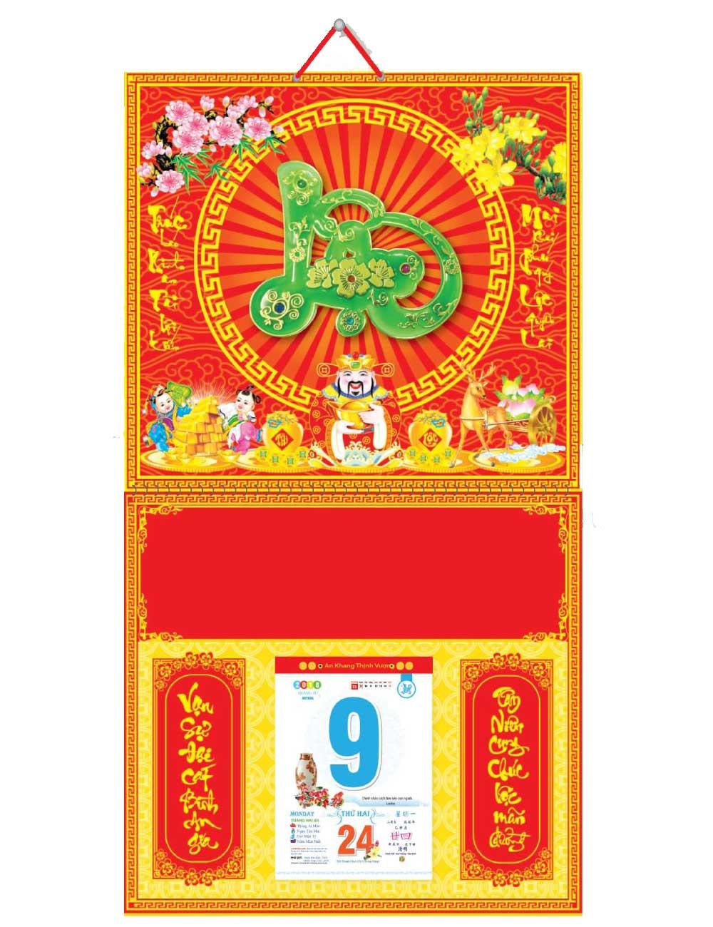 KV181 - Bìa 2018 Treo Lịch Lò Xo Giữa Dán Chữ Nổi (37 x 68 cm) - Thần Tài, Dán Chữ Lộc Cẩm Thạch - EBOOK/PDF/PRC/EPUB
