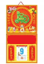 KV181 - Bìa 2018 Treo Lịch Lò Xo Giữa Dán Chữ Nổi (37 x 68 cm) - Thần Tài, Dán Chữ Lộc Cẩm Thạch