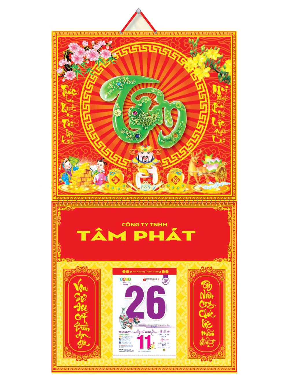 KV182 - Bìa 2018 Treo Lịch Lò Xo Giữa Dán Chữ Nổi (37 x 68 cm) - Thần Tài, Dán Chữ Tâm Cẩm Thạch - EBOOK/PDF/PRC/EPUB