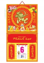 KV186 - Bìa 2018 Treo Lịch Lò Xo Giữa Dán Chữ Nổi (37 x 68 cm) -  Thần Tài, Dán Chữ Phúc Đầu Rồng