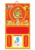 KV187 - Bìa 2018 Treo Lịch Lò Xo Giữa Dán Chữ Nổi (37 x 68 cm) -  Thần Tài, Dán Chữ Lộc Đầu Rồng