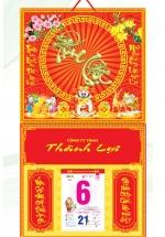 KV189 - Bìa 2018 Treo Lịch Lò Xo Giữa Dán Chữ Nổi (37 x 68 cm) - Thần Tài, Dán Chữ Phúc Lộc Đầu Rồng Nhỏ