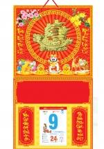 KV190 - Bìa 2018 Treo Lịch Lò Xo Giữa Dán Chữ Nổi (37 x 68 cm) - Thần Tài, Dán Hình Thuyền Rồng
