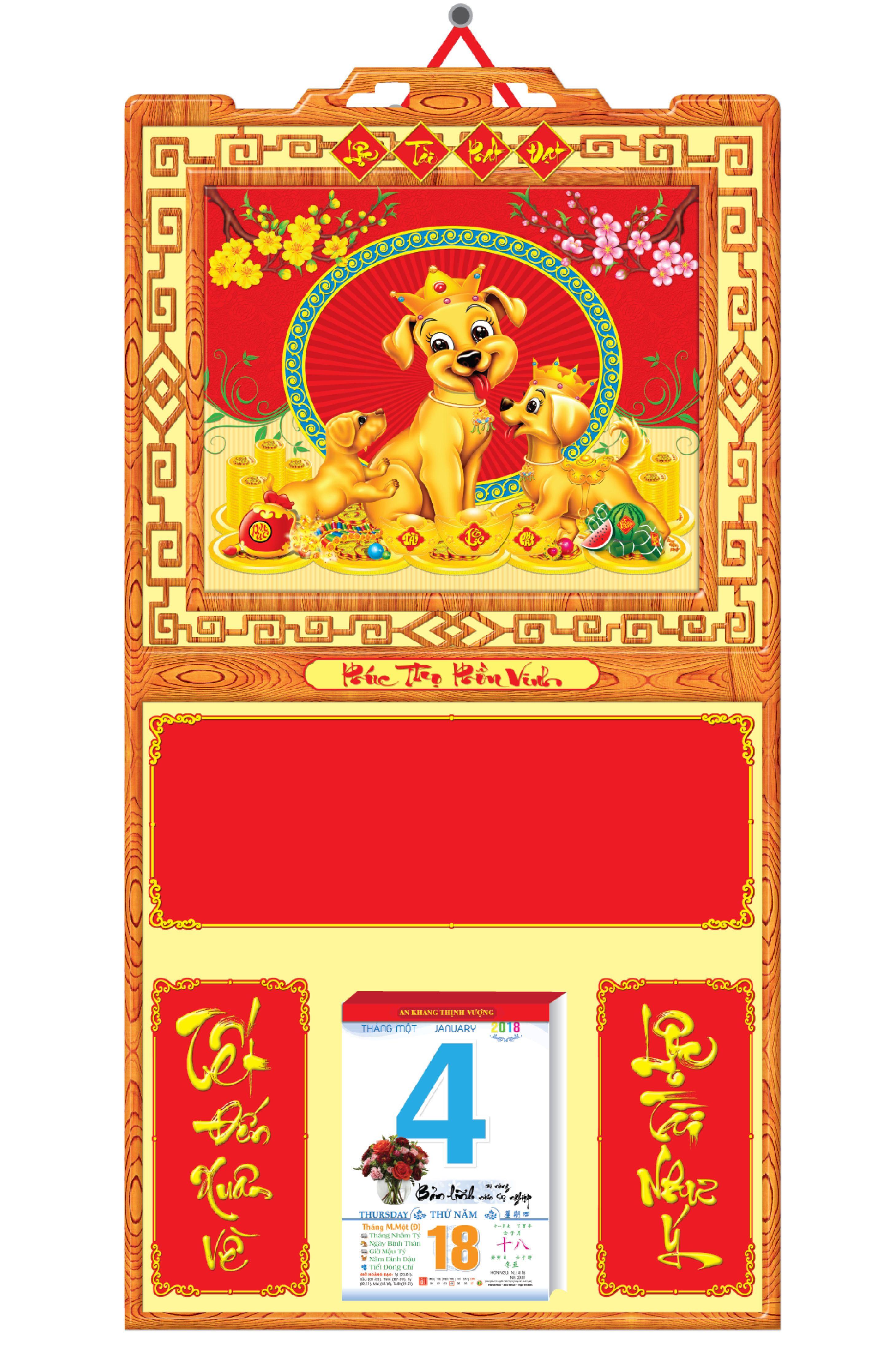 KV202 - Bìa 2018 Lịch Gấp Giữa Bế Nổi (37 x 68cm) - Xuân Mậu Tuất A - EBOOK/PDF/PRC/EPUB