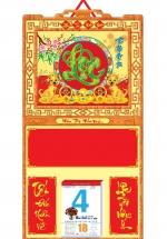KV205 - Bìa Lịch 2018 Gấp Giữa Bế Nổi (37 x 68cm) - Bế Nổi Chữ Lộc