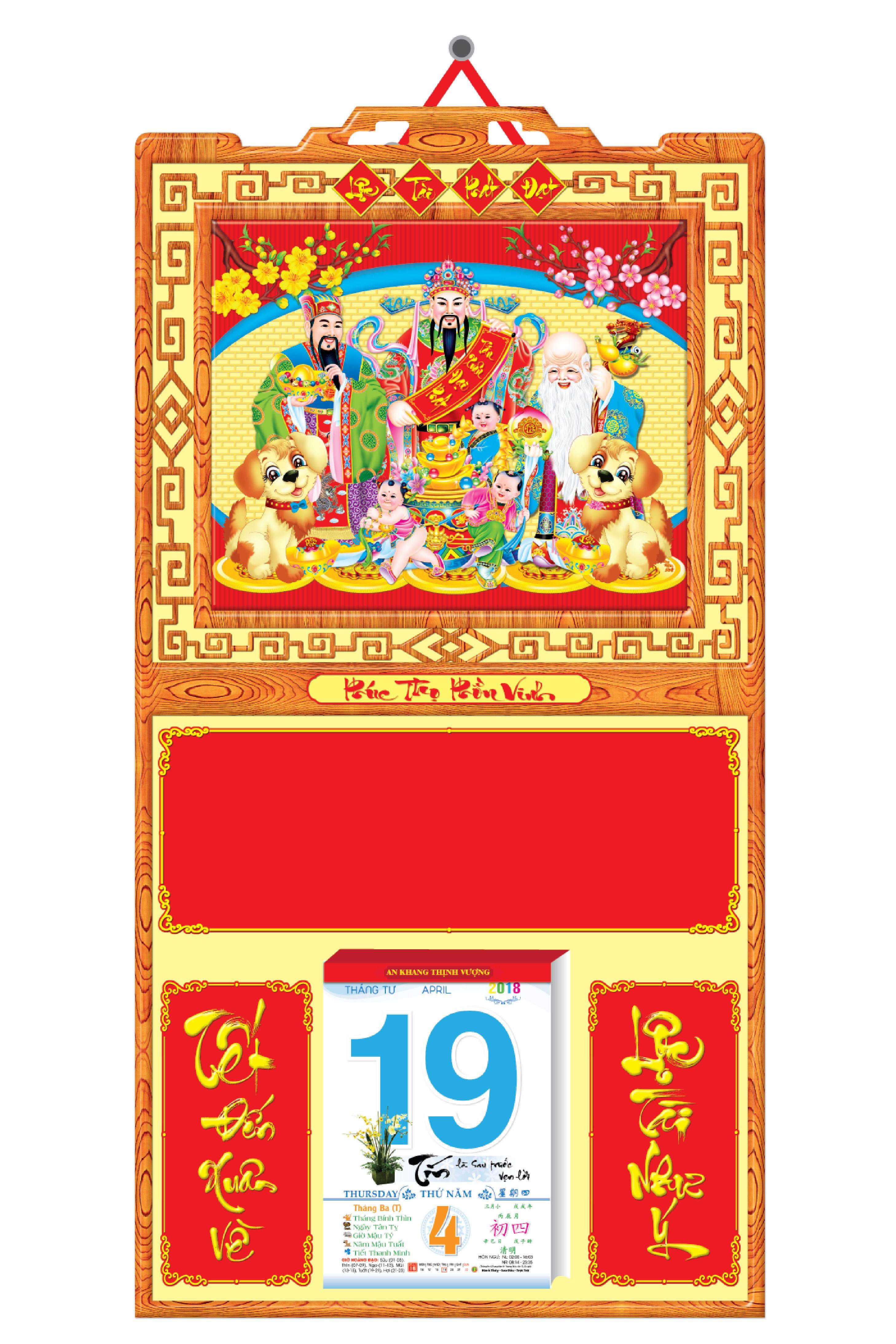 KV207 - Bìa Lịch 2018 Gấp Giữa Bế Nổi (37 x 68cm) - Phúc Lộc Thọ