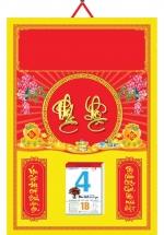 KV285 - Bìa Lịch Treo Tường 2018 (40x60 cm) - Vàng Bạc, Dán Nổi Chữ Phúc Lộc