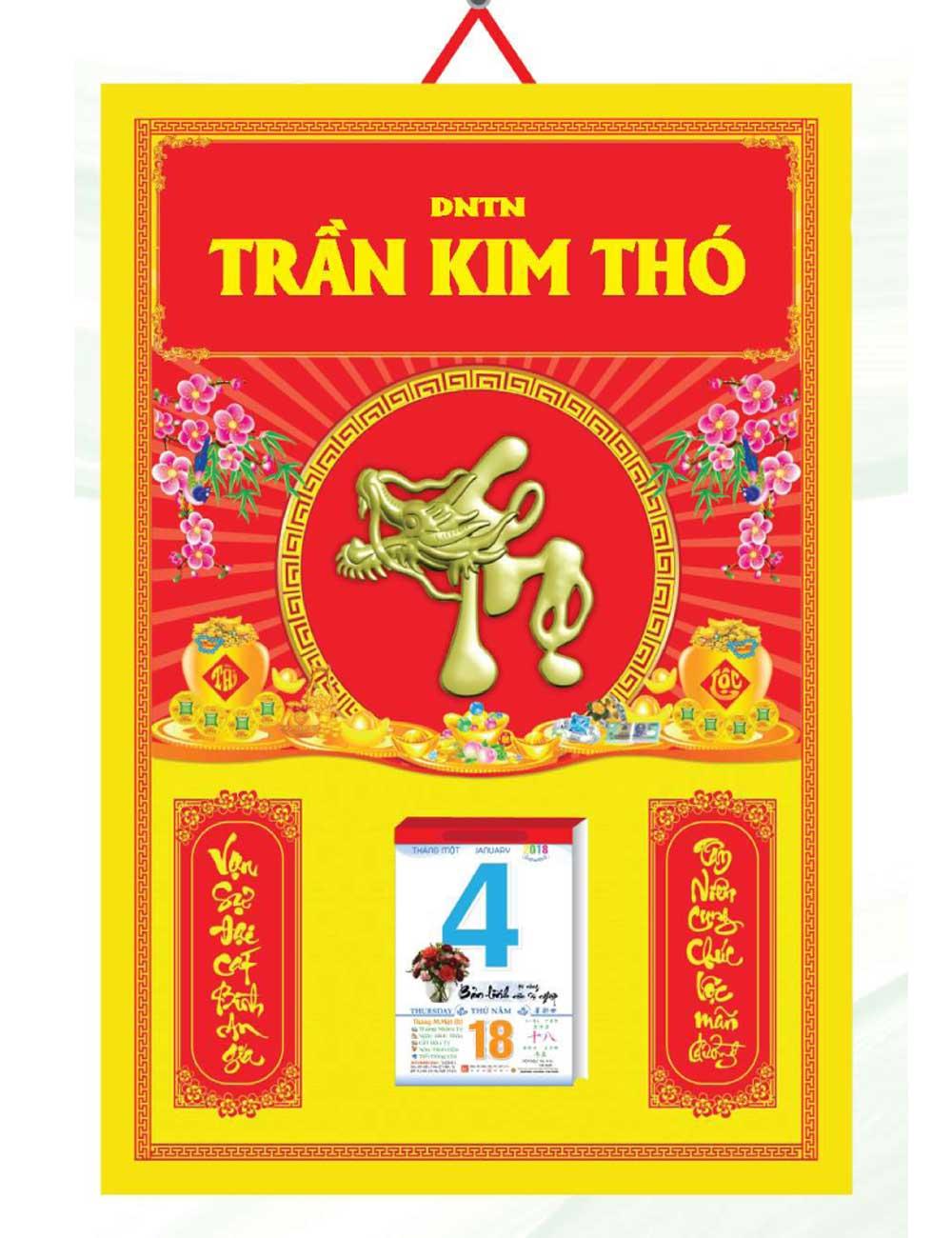KV288 - Bìa Lịch Treo Tường 2018 (40x60 cm) - Vàng Bạc, Dán Nổi Chữ Thọ Đầu Rồng - EBOOK/PDF/PRC/EPUB