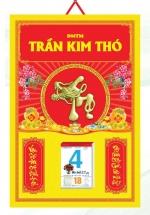 KV288 - Bìa Lịch Treo Tường 2018 (40x60 cm) - Vàng Bạc, Dán Nổi Chữ Thọ Đầu Rồng