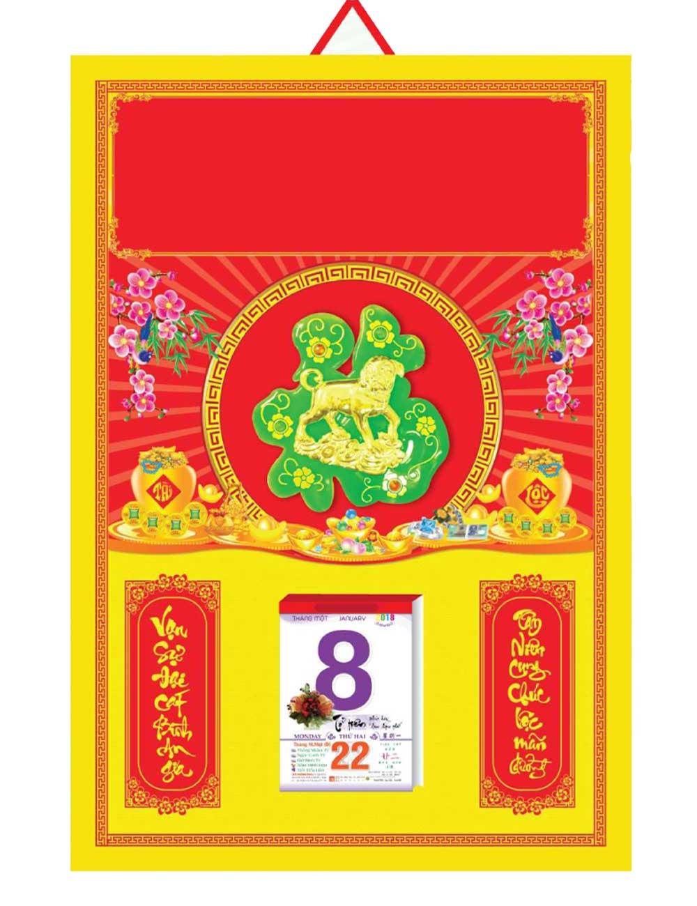 KV289 - Bìa Lịch Treo Tường 2018 (40x60 cm) - Vàng Bạc, Dán Nổi Chữ Phước Hình Chó - EBOOK/PDF/PRC/EPUB