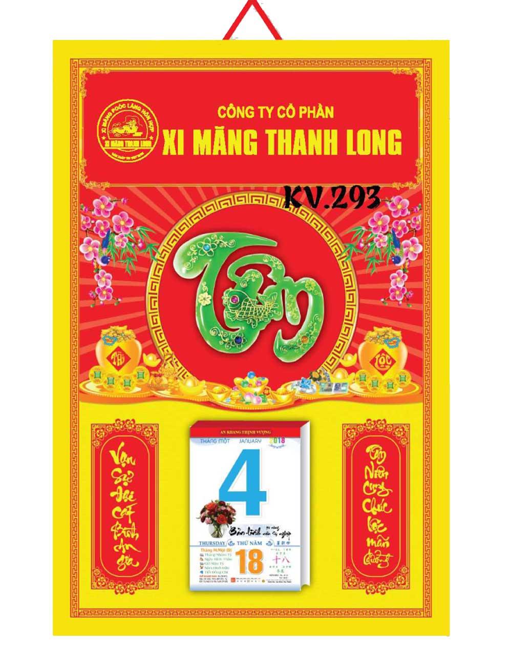 KV293 - Bìa Lịch Treo Tường 2018 (40x60 cm) - Vàng Bạc, Dán Nổi Chữ Tâm Cẩm Thạch - EBOOK/PDF/PRC/EPUB