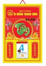 KV293 - Bìa Lịch Treo Tường 2018 (40x60 cm) - Vàng Bạc, Dán Nổi Chữ Tâm Cẩm Thạch