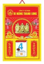 KV294 - Bìa Lịch Treo Tường 2018 (40x60 cm) - Vàng Bạc, Dán Nổi Hình Phúc Lộc Thọ