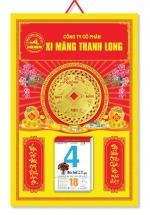 KV296 - Bìa Lịch Treo Tường 2018 (40x60 cm) - Vàng Bạc, Dán Nổi Đồng Tiền May Mắn