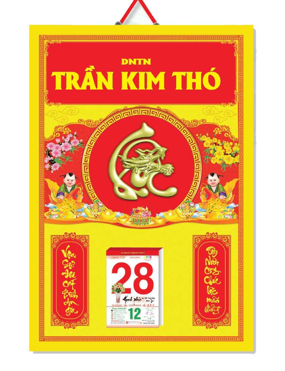 KV310 - Bìa Lịch Treo Tường 2018 (40x60 cm) - Hai Em Bé, Dán Nổi Chữ Lộc Đầu Rồng - EBOOK/PDF/PRC/EPUB
