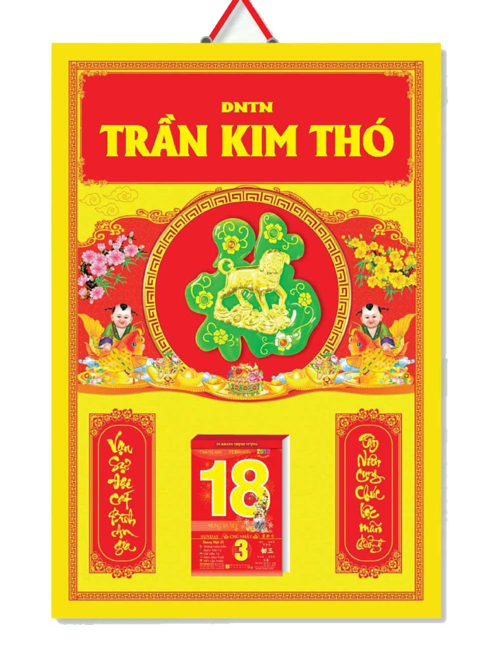 KV312 - Bìa Lịch Treo Tường 2018 (40x60 cm) - Hai Em Bé, Dán Nổi Chữ Phước Hình Chó - EBOOK/PDF/PRC/EPUB