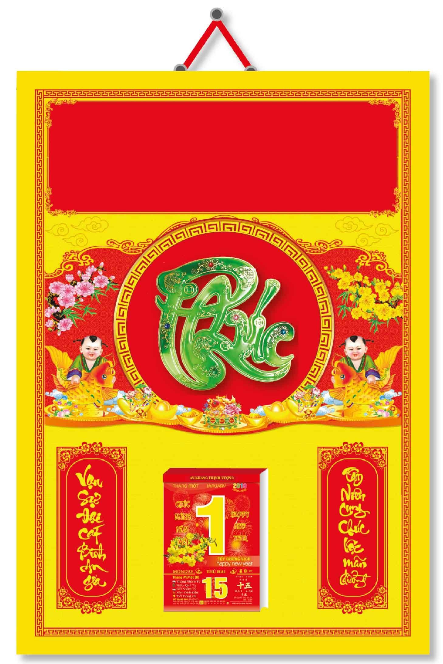 KV314 - Bìa Treo Lịch Đỏ 2018 Dán Chữ Nổi (40 x 60 cm) - Em Bé, Dán Nổi Chữ Phúc Cẩm Thạch - EBOOK/PDF/PRC/EPUB