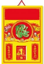 KV314 - Bìa Treo Lịch Đỏ 2018 Dán Chữ Nổi (40 x 60 cm) - Em Bé, Dán Nổi Chữ Phúc Cẩm Thạch