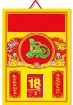 KV315 - Bìa Treo Lịch Đỏ 2018 Dán Chữ Nổi (40 x 60 cm) - Em Bé, Dán Nổi Chữ Lộc Cẩm Thạch