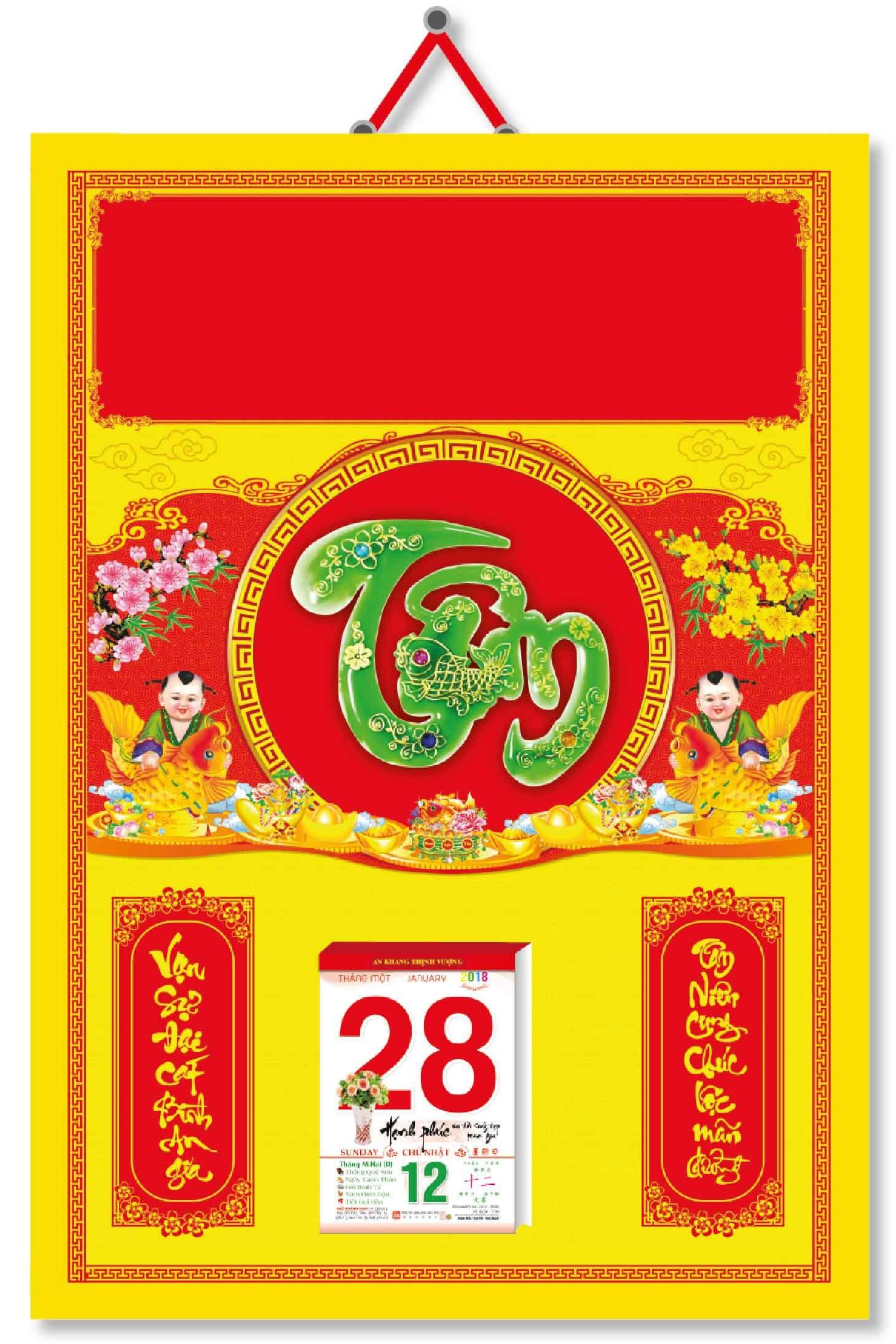KV316- Bìa Treo Lịch Đỏ 2018 Dán Chữ Nổi (40 x 60 cm) - Em Bé, Dán Nổi Chữ Tâm Cẩm Thạch