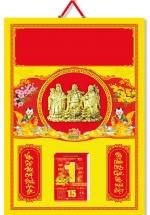 KV317- Bìa Treo Lịch Đỏ 2018 Dán Chữ Nổi (40 x 60 cm) - Em Bé, Dán Nổi Hình Phúc Lộc Thọ