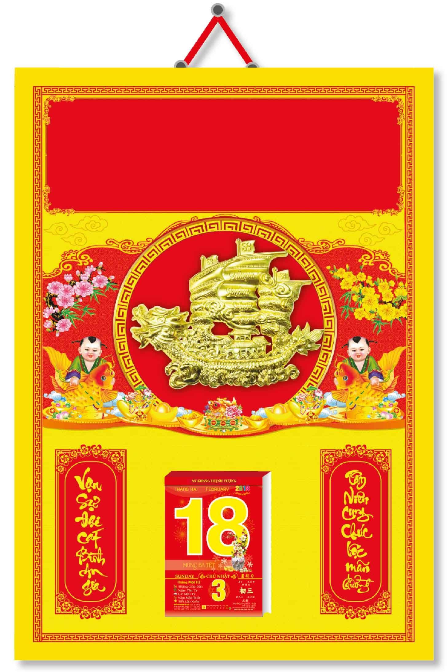 KV318- Bìa Treo Lịch Đỏ 2018 Dán Chữ Nổi (40 x 60 cm) - Em Bé, Dán Nổi Hình Thuyền Rồng