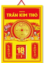 KV319- Bìa Treo Lịch Đỏ 2018 Dán Chữ Nổi (40 x 60 cm) - Em Bé, Dán Nổi Hình Thuyền Rồn Đồng Tiền