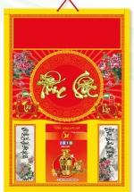 KV330 - Bìa Treo Lịch Đỏ 2018 Dán Chữ Nổi (40 x 60 cm) -  Tài Lộc, Dán Nổi Chữ Phúc Lộc Đầu Rồng Nhỏ