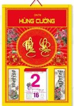 KV331 - Bìa Treo Lịch Đỏ 2018 Dán Chữ Nổi (40 x 60 cm) -  Tài Lộc, Dán Nổi Chữ Phúc Lộc